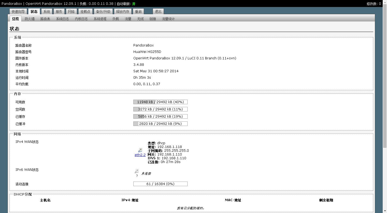 QQ截图20140531005857.jpg